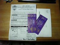 Rina_ticket
