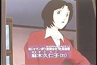 Asagi_kuniko
