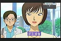 Inoue_waka