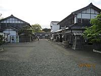 Jidai