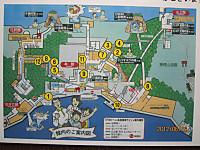 Hotel_urashima_map