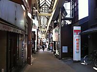 Shimomikado