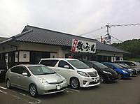 Makino_shop