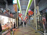 Neyagawa1bangai