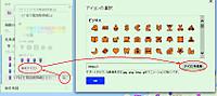 My_icon