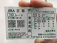 27010410r