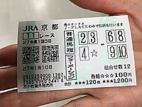 27011011r