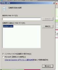 Gokan_hyoji2