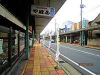 Hanamaki_hukihari