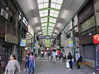 Onomichi_hondori