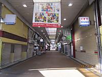 Motomachi_meitengai