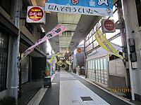 Sunroad_minatomachi