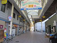 Hamamachi_gareria