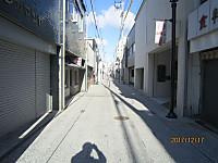 Tomiyamachi
