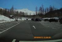 Aoiike_parking