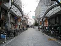 Belde_mall