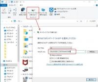 Network_drive1