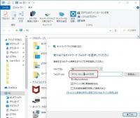 Network_drive2