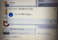 Pc_format