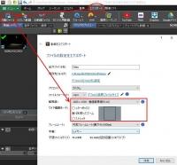 Videopad_export