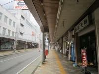 Yuzawa_sunroad